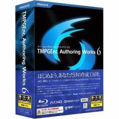 ペガシス  【送料無料】 TAW6 TMPGEnc Authoring Works 6 【新品・税込】