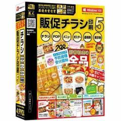 デネット  【送料無料】 DE-381 販促チラシ印刷5 (DE381) 【新品・税込】