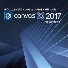 日本ポラデジタル  【送料無料】 N29001 Canvas X 2017 J Windows 【新品・税込】