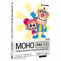 イーフロンティア  【送料無料】 CLMHCPH111 Moho 12 Pro 【新品・税込】
