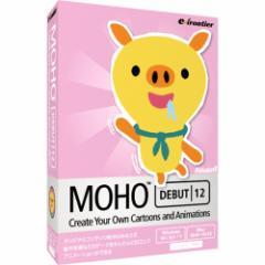 イーフロンティア  【送料無料】 CLMHCDH111 Moho 12 Debut 【新品・税込】