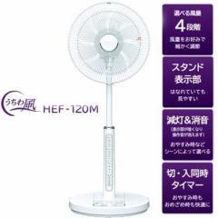 日立  【送料無料】 HEF-120M 風量4段階の調整に対応したリビング扇風機(8枚羽根) (HEF120M) 【新品・税込】