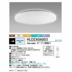 NEC  【送料無料】 HLDZA06003 LEDシーリングライト ~6畳 【新品・税込】
