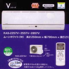 東芝  【送料無料】 RAS-2257V-W シンプルand快適エアコン【主に6畳】 (RAS2257VW) 【新品・税込】
