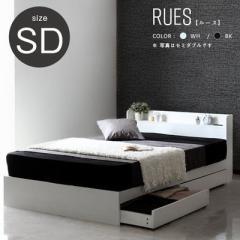 スタンザインテリア  【送料無料】 rues-bk-sd 実用的な多機能ベッド RUES【ルース】ベッドフレーム (ruesbksd) 【新品・税込】