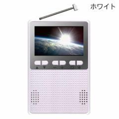 イーバランス  【送料無料】 AK-PKTVR03-WH 3インチ 液晶 AM/FM ラジオ ポケットテレビラジオ (AKPKTVR03WH) 【新品・税込】