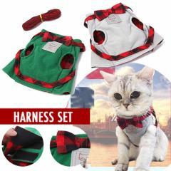 ペット用 ハーネス リード 首輪 胴輪 ペット ペット用品 猫 ネコ CAT 抜けない チェック リボン か