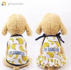ペットウェア 犬服 イヌ 小型犬 ベスト ワンピース ノースリーブ タンクトップ フリル 紐 リボン 無地 プリント トロピカル