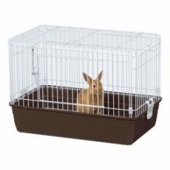 マルカン うさぎが上手に飼える リビングルーム M MR-978 ウサギ ケージ うさぎゲージ