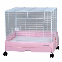 三晃商会 イージーホーム エボ60 ピンク うさぎ モルモット用ケージ ゲージ 送料無料