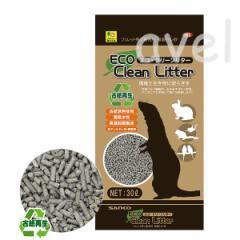 三晃商会 エコ・クリーンリター 30L 《小動物のトイレ砂や床材としてマルチに活躍》【小動物 トイレ砂 床材】