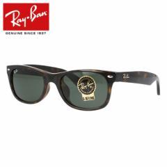 送料無料 国内正規品 Ray-Ban rayban レイバン サングラス ニューウェイファーラー RB2132F 902 52