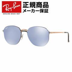 送料無料 レイバン サングラス ブレイズヘキサゴナル ミラーレンズ Ray-Ban BLAZE HEXAGONAL RB3579