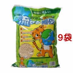猫砂 ひのきとおからの流せる猫砂(8L*9コセット)[猫砂・猫トイレ用品]【送料無料】