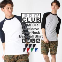 PRO CLUB プロクラブ ベースボールtシャツ ラグラン 7分袖 tシャツ メンズ 大きいサイズ メンズ 父の日 ギフト フ
