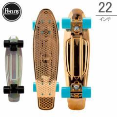 [あす着]ペニー スケートボード Penny Skateboards スケボー 22インチ Metallic Solid メタ