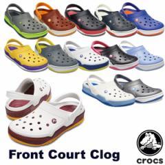 【送料無料】クロックス(CROCS) フロント コート クロッグ(front court clog) メンズ/レディース サンダ