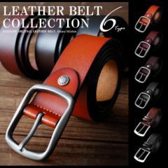 d9cc1622ea161b レザーベルト メンズ 本革 シンプルデザイン 大きいサイズ ブラック ブラウン ダークブラウン 革ベルト 男性