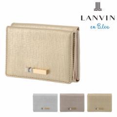 040f95052dca ランバンオンブルー 三つ折り財布 ロンシャン レディース 482603 LANVIN en Bleu | コンパクト ミニ財布
