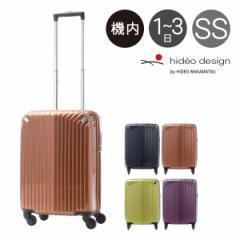 ヒデオデザイン スーツケース インライト 34L 48cm 2.6kg85-76460 ハード ファスナー 静音 TSAロック