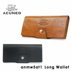 アクネオ 長財布 メンズ ANMW5AT1 ACUNEO 札入れ スナップボタン 通勤