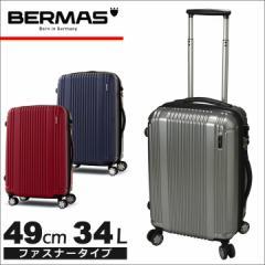 バーマス スーツケース プレステージ2 機内持ち込み 34L 49cm 2.7kg 60262 60252 1年保証 ハード ファスナー TSAロック