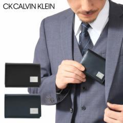 シーケー カルバンクライン 三つ折り財布 レジンII メンズ 345156 CK CALVIN KLEIN | 当社限定 WEB限定 別注モデル コンパクト