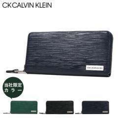 シーケー カルバンクライン 長財布 ラウンドファスナー タットII メンズ 808617 CK CALVIN KLEIN 本革 レザー ブランド専用BOX付き