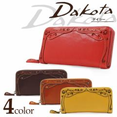 ダコタ 長財布 0035226 デイジー ラウンドファスナー Dakota レディース レザー