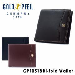 ゴールドファイル GOLDPFEIL 二つ折り財布 GP10518 OXFORD 札入れ メンズ レザー