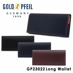ゴールドファイル 長財布 GOLD PFEIL GP23022 メンズ 1年保証