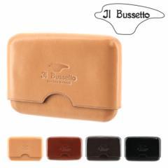 イルブセット 名刺入れ メンズ レディース 02-006 IL BUSSETTO カードケース 本革 イタリアンレザー ブランド専用BOX付き