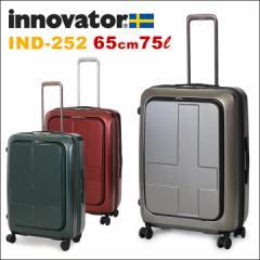 8b6d0f19df イノベーター スーツケース 75L 71cm 3.6kg 当社限定 IND252 フロントオープン 2年保証 ハード