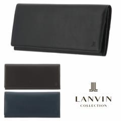 ランバンコレクション 長財布 エンボスコンビネーション JLMW7ET1 LANVIN COLLECTION 束入れ 本革 レザー メンズ