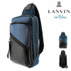 ランバンオンブルー ボディバッグ フェリックス メンズ 564921 日本製 LANVIN en Blue