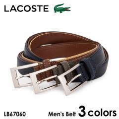 ラコステ ベルト メンズ LB67060 LACOSTE 牛革 本革 レザー 日本製