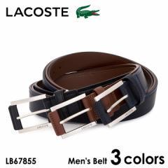 ラコステ ベルト メンズ LB67855 LACOSTE 牛革 本革 レザー 日本製