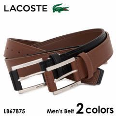ラコステ ベルト メンズ LB67875 LACOSTE 牛革 本革 レザー 日本製