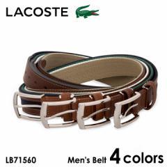 ラコステ ベルト メンズ LB71560 LACOSTE 牛革 本革 レザー 日本製