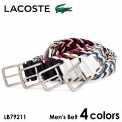 ラコステ ベルト メンズ LB79211 LACOSTE コットン レザー 日本製