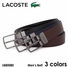 ラコステ ベルト メンズ LB80080 LACOSTE 牛革 本革 レザー 日本製
