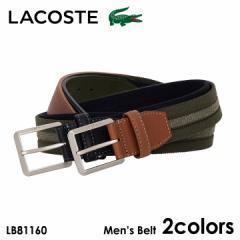 ラコステ ベルト メンズ LB81160 LACOSTE 牛革 本革 レザー 日本製