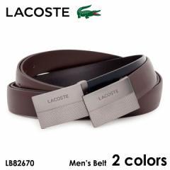 ラコステ ベルト メンズ LB82670 LACOSTE 牛革 本革 レザー 日本製