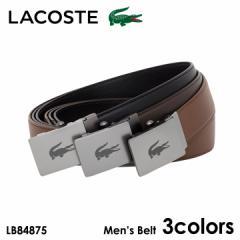 ラコステ ベルト メンズ LB84875 LACOSTE 牛革 本革 レザー 日本製