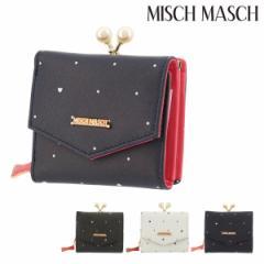 855add78224e ミッシュマッシュ 三つ折り財布 がま口 ミルク レディース 67250 MISCH MASCH | コンパクト ブランド専用BOX