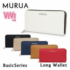 ムルーア MURUA 長財布 MR-W012 ベーシック シリーズ 財布 ラウンドファスナー レディース 札入れ
