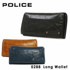 ポリス POLICE 長財布 PA59602 (0288) LAVARE ラヴァーレ 札入れ コインケース カードケース メンズ