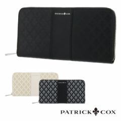 パトリックコックス 長財布 ニューキングス pxmw8et2 PATRICKCOX 財布 PVC メンズ レディース ユニセックス