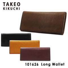 タケオキクチ TAKEOKIKUCHI 長財布 101626 メンズ 札入れ クロード TAKEO KIKUCHI キクチタケオ