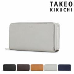 タケオキクチ 長財布 ラウンドファスナー 713611 ファン スマートクラッチ 多機能 本革 TAKEOKIKUCHI